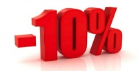 Скидка на все оборудование CAME 10% до конца января 2018г.